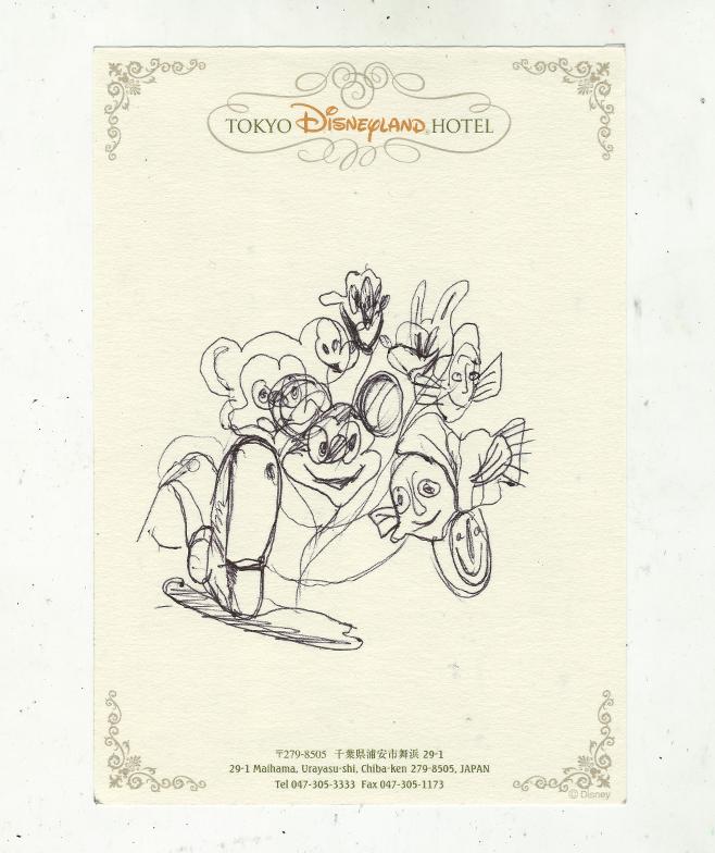 Jordan Devlin - Disney Drawings